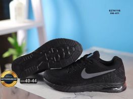 Giày Thể thao Nike Air Zoom Structure, Mã số BC2174