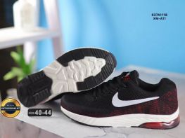 Giày Thể thao Nike Air Zoom Structure, Mã số BC2176