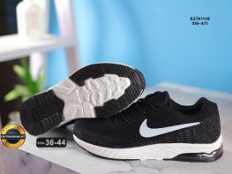 Giày Thể thao Nike Air Zoom Structure, Mã số BC2177