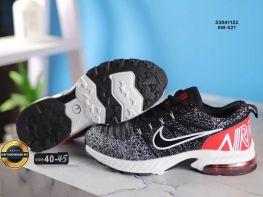 Giày Thể Thao Nike air max plus 2019, Mã số BC2209