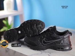 Giày Thể Thao Nike air max plus 2019, Mã số BC2210