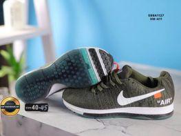 Giày thể thao Nike Air Max, Mã số BC2223