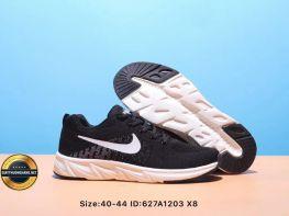 Giày thể thao thời trang Nike nunning, Mã số BC2243