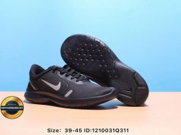 Giày Thể Thao Nike flex experience siêu nhẹ, Mã số BC2296