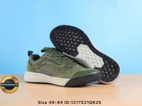 Giày thể thao thời trang Vans ultrarange, Mã số BC2333
