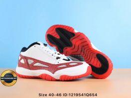 Giày Thể Thao Nike air jordan 11 retro, Mã số BC2345