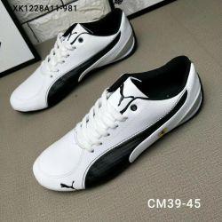 Giày Thể Thao thời trang Puma ferrari, Mã số BC2369
