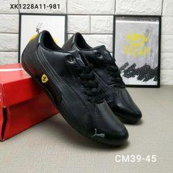 Giày Thể Thao thời trang Puma ferrari, Mã số BC2370