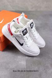 Giày Thể Thao thời trang Nike SB dunk low Pro, Mã số BC2382