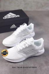 Giày thể thao Adidas Climacool 2019 có 8 màu, BC2412