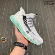 Giày thể thao Adidas nam 2019, Mã số BC2420