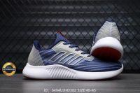 Giày Adidas Climacool 2019, Mã BC2447