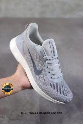 4 màu- Giày thể thao đôi Nike 2019, Mã BC2456