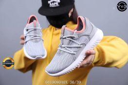 Giày Thể Thao nữ Adidas Tubular Viral 2019, Mã BC2464