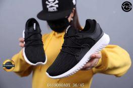 Giày Thể Thao nam Adidas Tubular Viral 2019, Mã BC2470