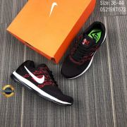 Giày Nike Zoom Pegasusen 2019, Mã BC2479