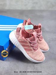 Giày Adidas Tubula 2019 cho nữ, Mã BC2491
