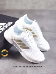 Giày Nam Adidas Climacool 2.0 - 2019, Mã Số BC2494