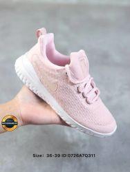 [4 màu] Giày Nike Rival 2019 mã BC2607