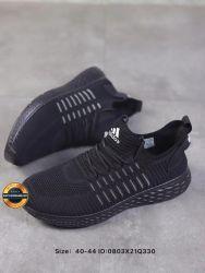 Giày thể thao Adidas công nghệ mới 2019, Mã BC2612