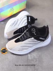 Giày Thể Thao Adidas đời mới, Mã Số BCM002