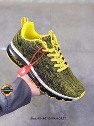 (nhiều màu) Giày Nike Air Max nam, vân vảy rồng lạ và độc, Mã BCM011