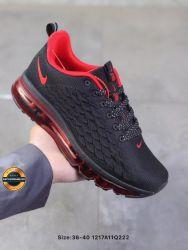 Giày Nike Air Max nữ vảy rồng đẹp và lạ, mã BCM012