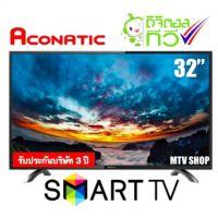 "Tivi Aconatic Thái Lan Smart Tivi 32"""
