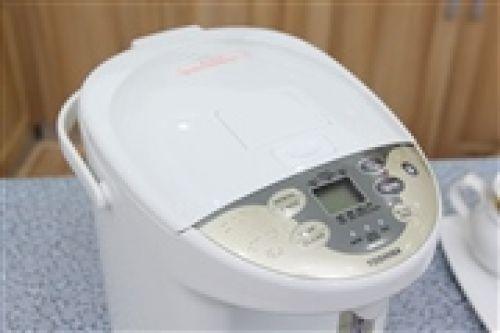 Bình thủy điện Toshiba PLK-45SF(WT)VN