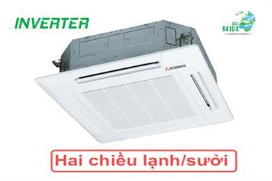 Máy lạnh âm trần Mitsubishi Heavy FDT71VG/FDC71VNP