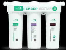 Máy lọc nước Geyser Ecotar2