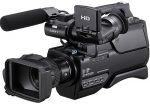 Máy quay chuyên dụng Sony HXR-MC1500P
