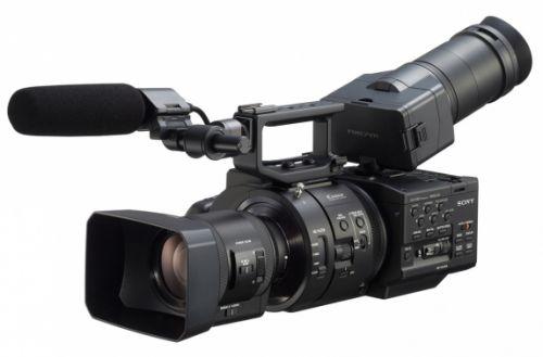 Máy quay phim chuyên dụng Sony NEX-FS700RH