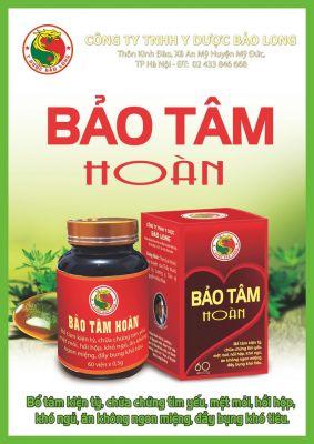 BẢO TÂM HOÀN