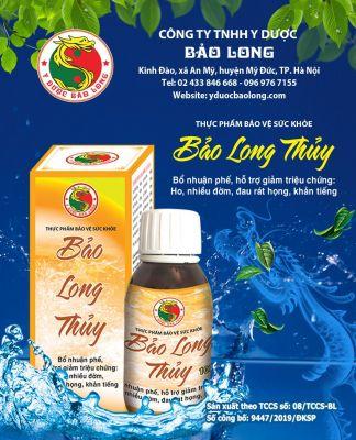 BẢO LONG THỦY