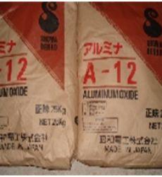 OXIT NHOM A- 12 AL2O3 :99,6% KT Hạt D50 :45 Micron