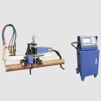 Máy Cắt Ống CNC Mini PNC-500