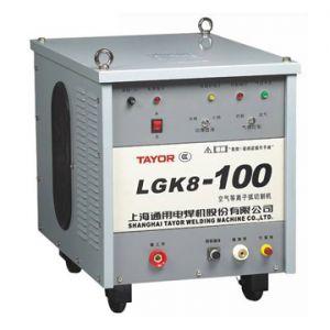 Máy cắt plasma cơ Tayor LGK8-100