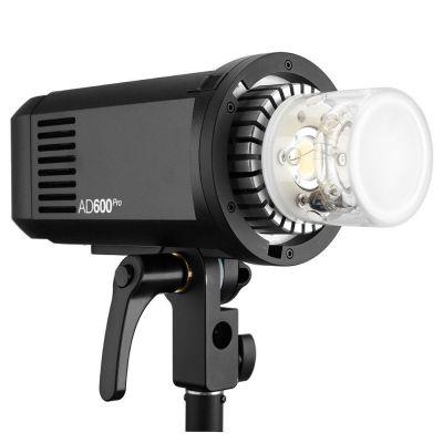 Bóng đèn flash godox  AD600pro