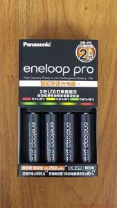 Bộ pin, sạc nhanh Panasonic eneloop  BQ- CC55C