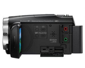 Máy quay phim Sony HDR-PJ675E (Tích hợp máy chiếu) (Chính hãng)