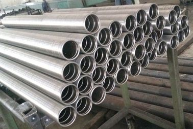 pt10704796-hollow_metal_rod