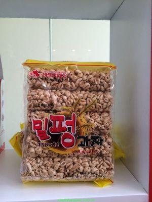 Bỏng lúa mỳ
