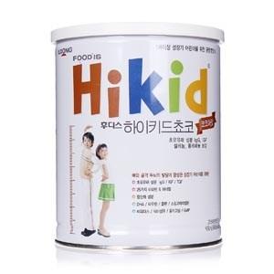 Sữa Hikid vị Socola 650g (1 - 9 tuổi)