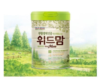 Sữa bột With Mom số 2 ( 6 - 12 tháng, 750g)