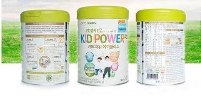 Sữa Kid Power A+ Hàn Quốc 750g