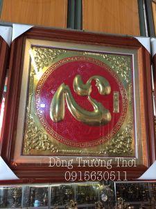 Chữ Tâm -kích thước 60x60- chât liệu đồng vàng nguyên tấm, khung nhựa giả gỗ