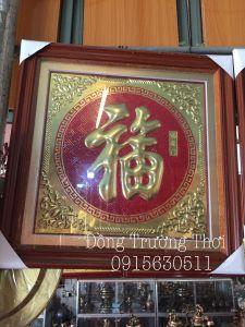 Chữ Phúc -kích thước 60x60- chât liệu đồng vàng nguyên tấm, khung nhựa giả gỗ