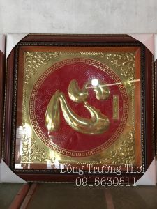 Chữ Tâm -Kích thước 70x70- chât liệu đồng vàng nguyên tấm, khung nhựa giả gỗ