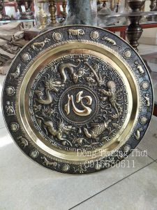 Mâm Tứ Linh -chữ Tâm